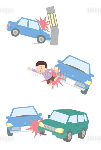 自動車事故(物損事故、人身事故、自動車同士)のイラスト素材 [FYI01653268]