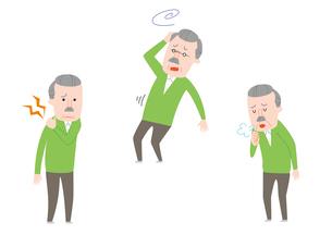 肩こり、目眩、咳をするおじいさんのイラスト素材 [FYI01653271]