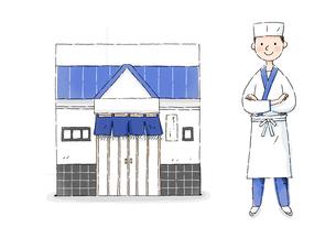 和食屋さんのイラスト素材 [FYI01653365]