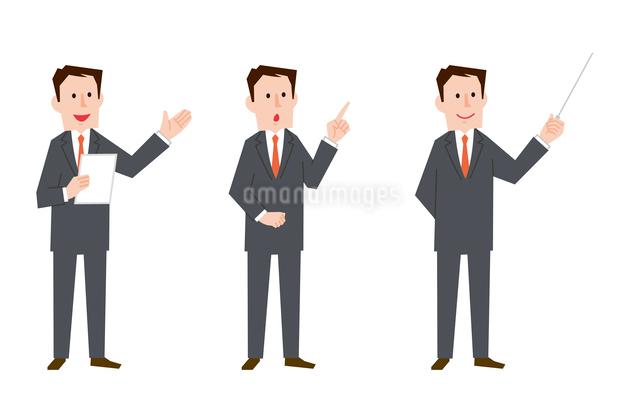 司会役の男性、資料を手に持って、指差し、指示棒を持つのイラスト素材 [FYI01653370]