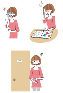 吐き気、頭痛、便秘の女性のイラスト素材 [FYI01653405]