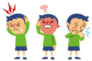 頭痛、発熱、鼻炎の男の子のイラスト素材 [FYI01653440]