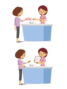 ミドル女性患者/診療受付、処方箋受取りのイラスト素材 [FYI01653451]
