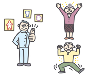 立っている整体師、元気になる高齢者、中年男性のイラスト素材 [FYI01653453]