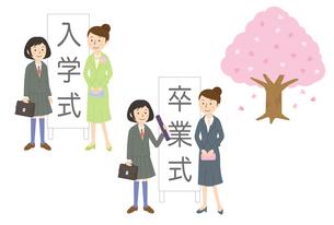 入学式、卒業式、桜の木のイラスト素材 [FYI01653477]