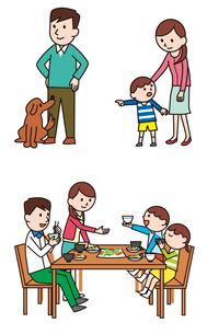 父と犬、母と子、家族の食卓風景のイラスト素材 [FYI01653479]