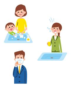 うがい、手洗い、風邪予防をする男女のイラスト素材 [FYI01653483]