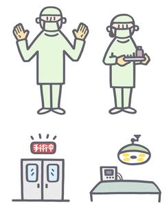 手術着の医者、看護師、手術室のイラスト素材 [FYI01653501]