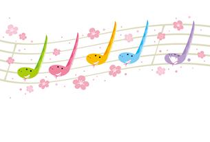 桜と音符のヘビのイラスト素材 [FYI01653521]