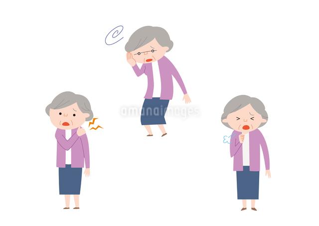 肩こり、目眩、咳をするおばあさんのイラスト素材 [FYI01653530]
