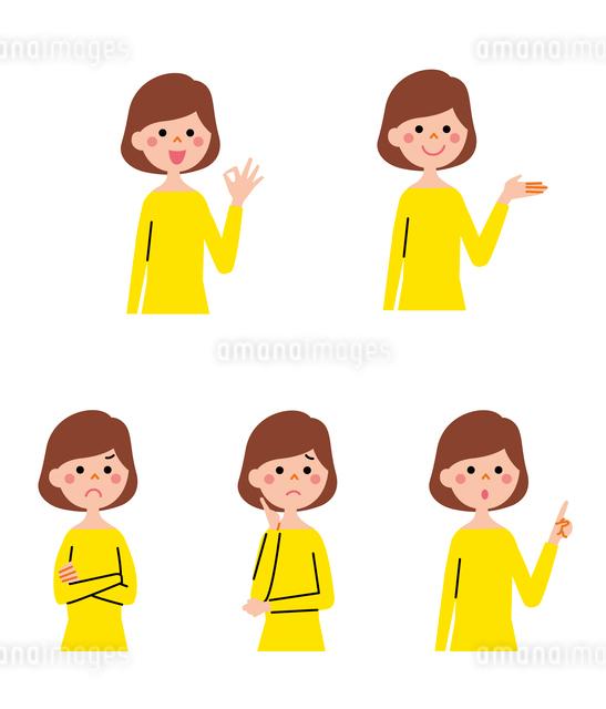 女性表情5パターンのイラスト素材 [FYI01653589]