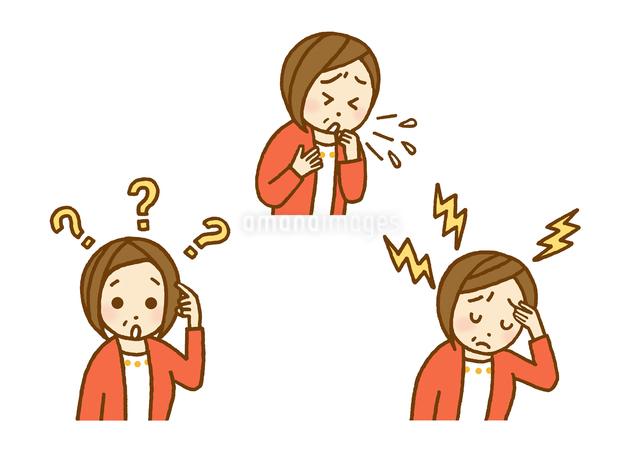 物忘れと頭痛と咳のイラスト素材 [FYI01653604]