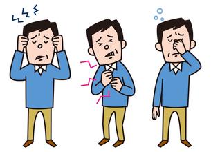 頭痛、胸の痛み、目のかすみの男性のイラスト素材 [FYI01653611]