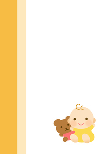 小児科・産婦人科・テディベアと赤ちゃんのイラスト素材 [FYI01653624]
