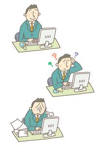 PCとビジネスマンのイラスト素材 [FYI01653626]