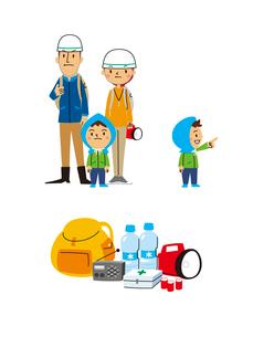 被災者(家族、子供指さし)、避難リュックとグッズのイラスト素材 [FYI01653647]