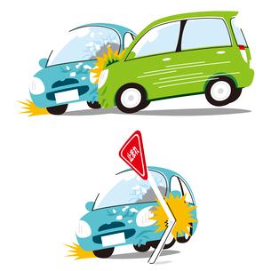 自動車同士の車両事故、自動車と標識への対物事故のイラスト素材 [FYI01653654]
