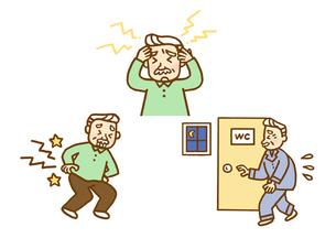 高齢者・頭痛と腰痛と頻尿のイラスト素材 [FYI01653721]