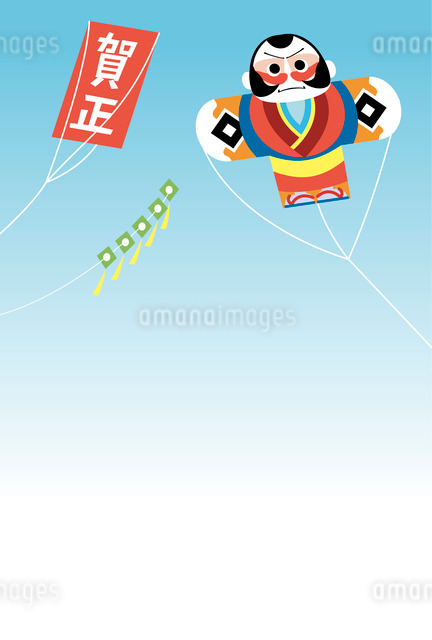 やっこ凧と賀正の凧のイラスト素材 [FYI01653761]