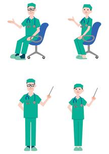 手術着の医者、女医のイラスト素材 [FYI01653821]