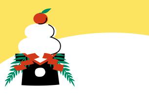 正月の鏡餅のイラスト素材 [FYI01653854]