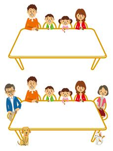 フレーム(テーブル)/家族、二世帯のイラスト素材 [FYI01653865]