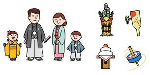 お正月の家族、門松、羽子板、鏡餅、コマのイラスト素材 [FYI01653872]