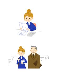 書類を見るOL 女性社員と上司のイラスト素材 [FYI01653889]