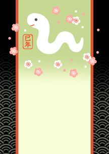 巳年・年賀状 和柄の白ヘビのイラスト素材 [FYI01653924]