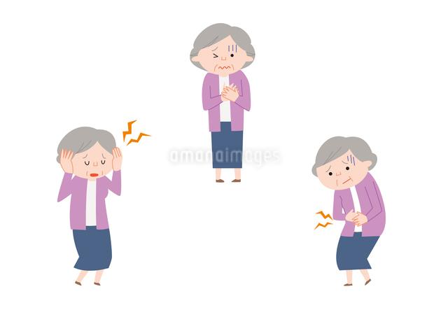 頭痛、心臓の痛み、腹痛を感じるおばあさんのイラスト素材 [FYI01653969]