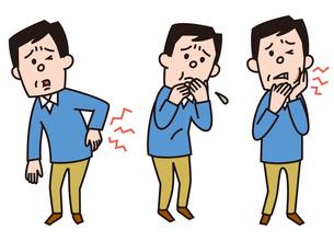 腰痛。吐き気、歯の痛みの男性のイラスト素材 [FYI01654042]