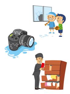 家財保険(破損、盗難、浸水)のイラスト素材 [FYI01654067]