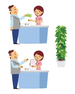 診療受付、内服薬を受取り、観葉植物のイラスト素材 [FYI01654084]