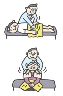 整体師、マッサージをうける高齢者、中年男性のイラスト素材 [FYI01654275]