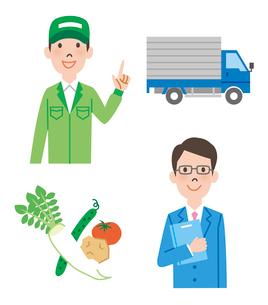 業者と野菜とトラックとビジネスマンのイラスト素材 [FYI01654331]