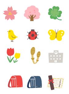 春のイラストアイコンのイラスト素材 [FYI01654521]