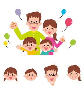 家族と風船2のイラスト素材 [FYI01654660]