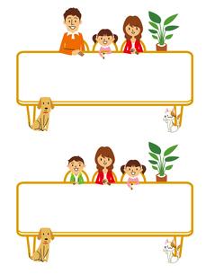 フレーム(テーブル)/親子のイラスト素材 [FYI01654709]
