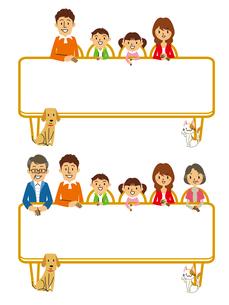 フレーム(テーブル)/家族、二世帯のイラスト素材 [FYI01654733]