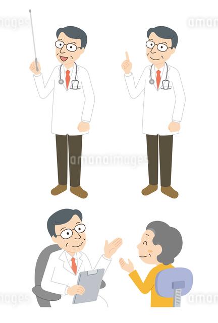ベテラン男性医師(教鞭、指さし、診察)のイラスト素材 [FYI01654773]