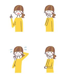 女性表情4パターンのイラスト素材 [FYI01654774]