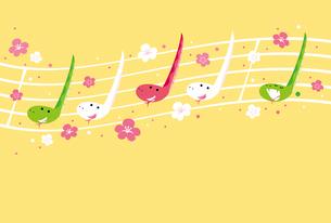 桜と音符のヘビのイラスト素材 [FYI01654869]