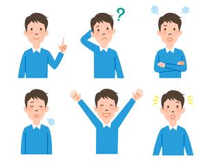 男性の表情6パターンのイラスト素材 [FYI01654940]