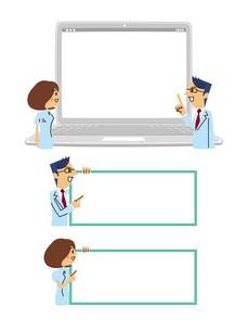 フレーム(ノートパソコン)/医者と看護士のイラスト素材 [FYI01655060]