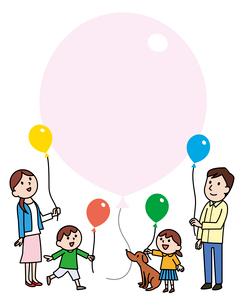 家族と風船のイラスト素材 [FYI01655104]