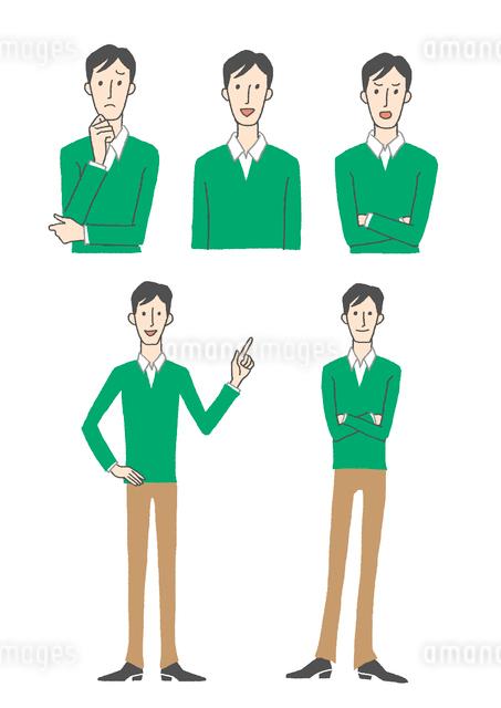 男性表情3パターン、指さしのイラスト素材 [FYI01655395]