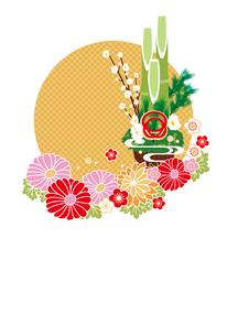 年賀状/門松と花・黄のイラスト素材 [FYI01655398]
