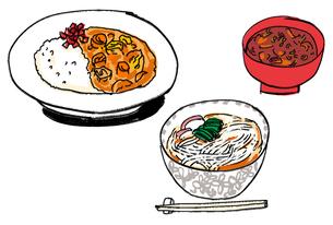 カレーライスとうどんと味噌汁のイラスト素材 [FYI01655538]