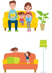 ソファに座る親子、ソファと姉弟のイラスト素材 [FYI01655602]