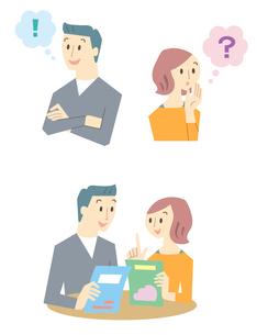パンフレットを見る夫婦・悩む女性・理解する男性のイラスト素材 [FYI01655608]